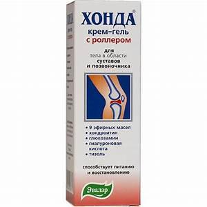 Лечение простатита спиртовой настойкой прополиса