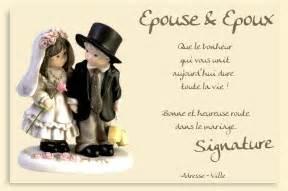 modele felicitation mariage idée modele felicitation n pour mariage