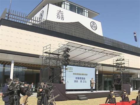 関ヶ原 古戦場 記念 館