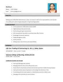 resume format 2015 free download new cv format 2015 free download resume template exle