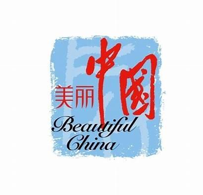 China Tourism Theme Travelbiznews