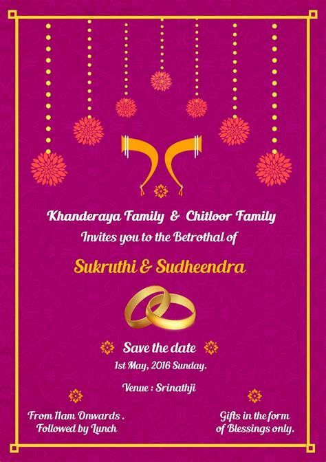 indian wedding card template   simple south indian