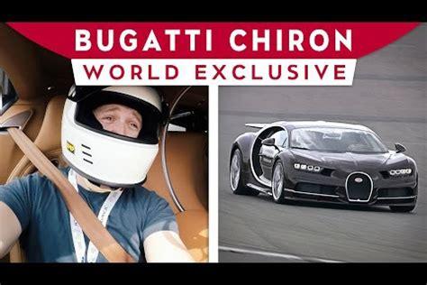 Yılı için type 57 sc modelini anmak adına düşünüldü. Video: World Exclusive - Bugatti Chiron Passenger Lap On The N`rburgring