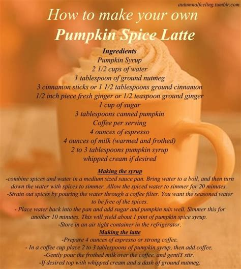 how to make your own lava l how to make your own pumpkin spice latte fall and winter