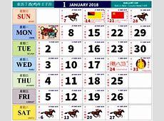 Kalendar 2018 malaysia Printable 2018 calendar Free
