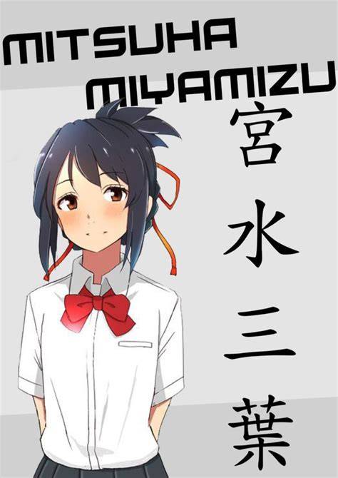 Anime Your Name Wallpaper - anime anime miyamizu mitsuha your name