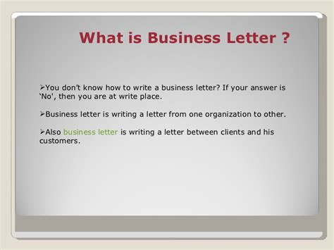 what is a business memo professional business letter