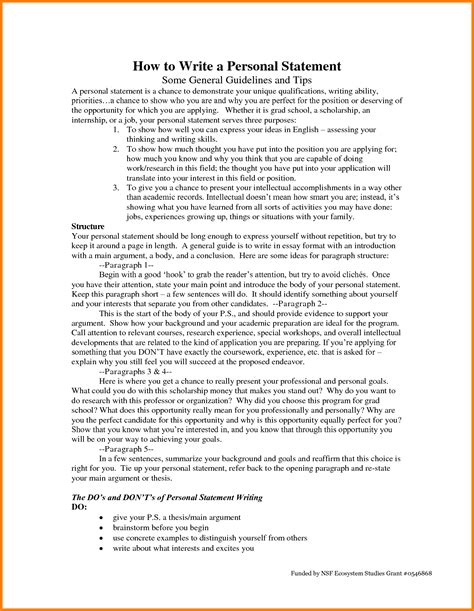 personal statement letter sample case statement