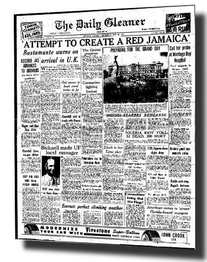 eventide home fire dig jamaica