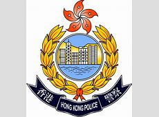 Hong Kong Police Force Wikipedia