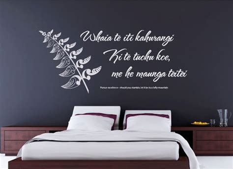 nz wall decal maori proverb  pursue excellence wall