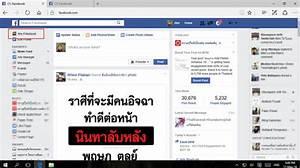 ปิดการ Follow สาวๆไม่ให้เพื่อนเห็นใน Facebook | WINDOWSSIAM