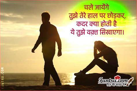 kadar kya hoti hai heart touching shayari hindi shayari
