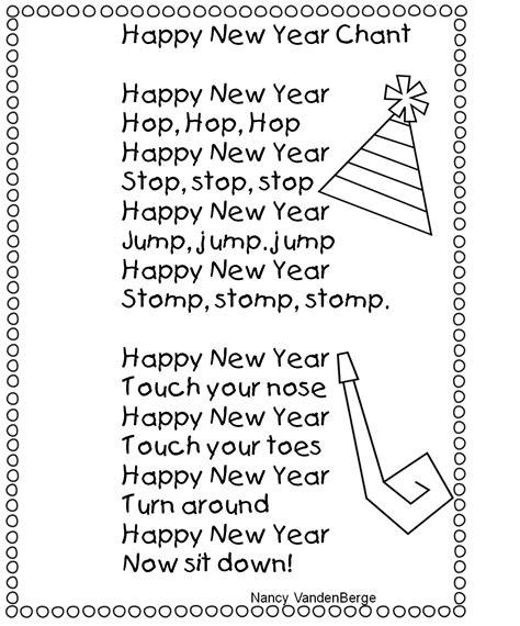 grade wow new year 2014 preschool winter 731 | e8a83a51c1b842833305940f27caa983