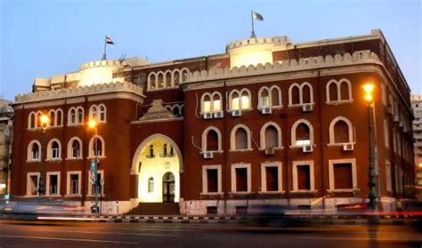 nile basin scholarships  alexandria university  egypt