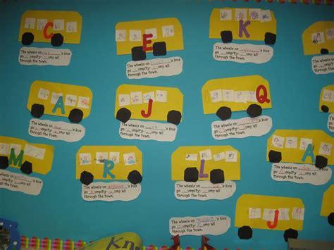 Mrs. Jump's Kindergarten Class- August: Wheels on the bus ...