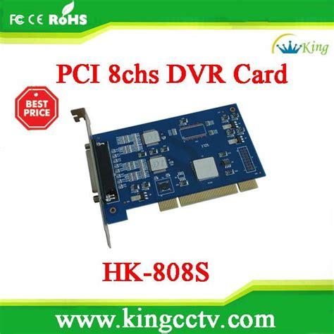 Mv9200 dvr card driver for windows 7.