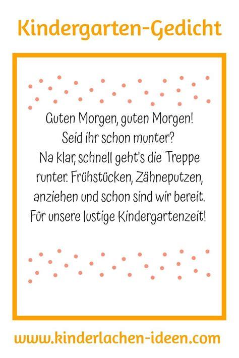 gedicht fuer kindergarten und kita guten morgen lieder