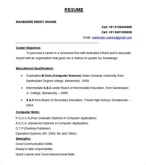 resume format for 7 resume sles for college students