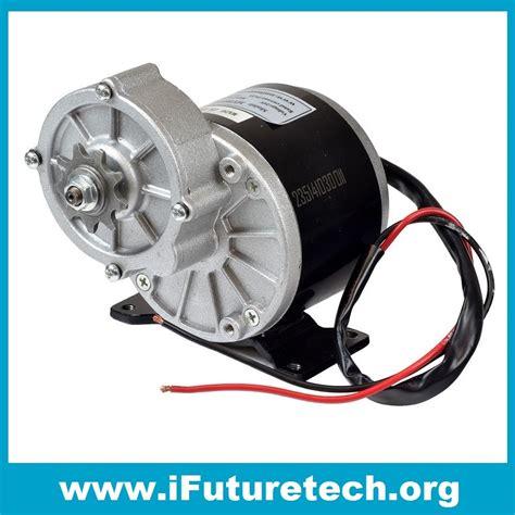 E Bike Electric Motor by My1016z2 24v 250w E Bike Electric Motor Ifuture Technology