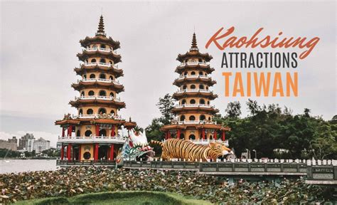 Kaohsiung Attractions Blog 2017 L The Pinay Solo Backpacker