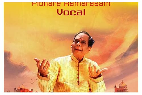 pibare ramarasam balamurali krishna mp3 download