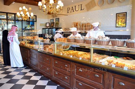 cuisine paul breakfast in riyadh paul s restaurant and bakery blue abaya