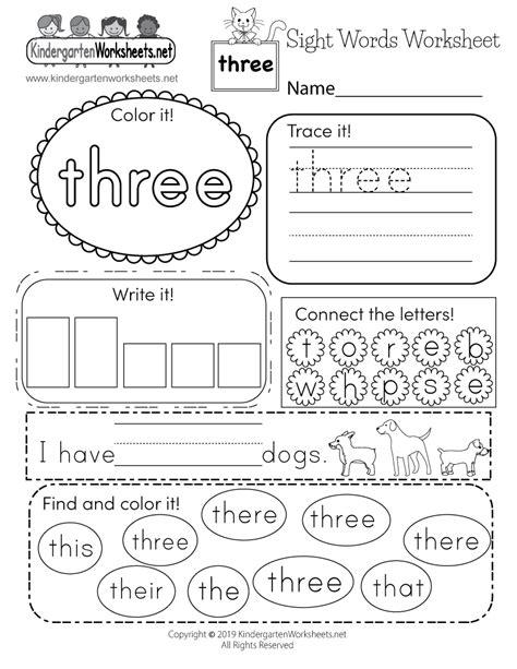 printable basic sight words worksheet  kindergarten