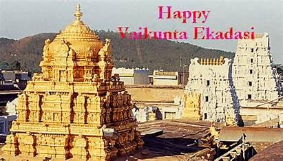 Vaikunta Hindu Fascinating Temple Ekadashi Festival India