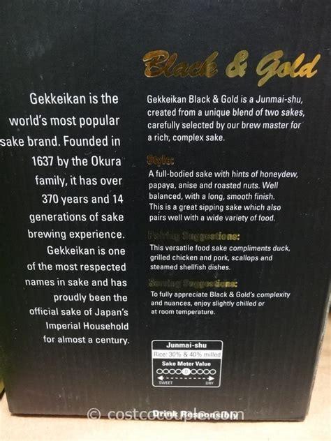 Gekkeikan Sake Black and Gold Set