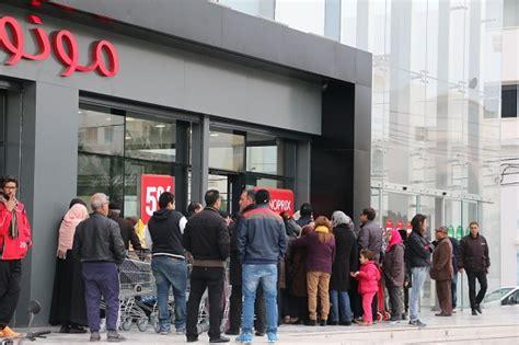 si鑒e monoprix tunisie monoprix inaugure nouveau magasin à la soukra baya tn