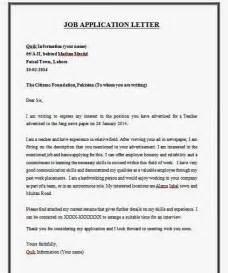 resume format for job interview pdf student job application letter sle kenya