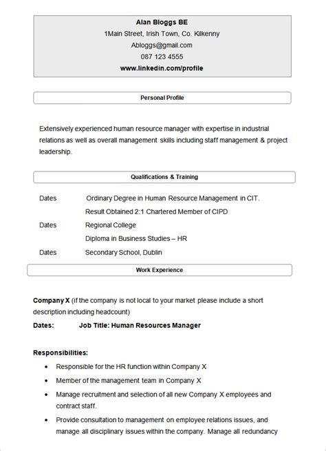 hr resume templates   premium templates