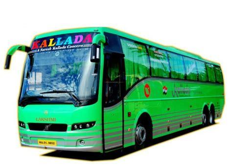 kallada travels kallada travels  bus booking