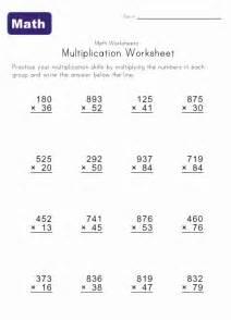 3 digit multiplication worksheets math is
