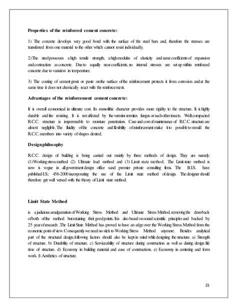 jobcentre cv template