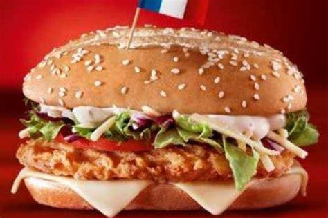 O Tudo É Uma Coisa Só: McDonald's e seus Lanches da Copa