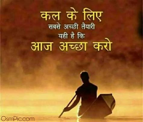 good thoughts hindi images pictures wallpapers