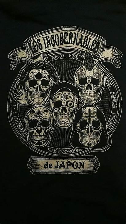 Japan Wrestling Njpw Wwe Japanese Wallpapers Ingobernables