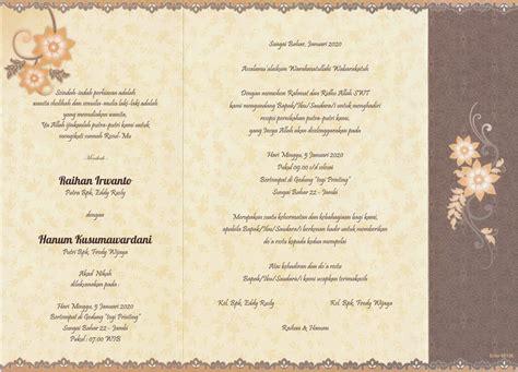 undangan pernikahan erba  format coreldraw kumpulan
