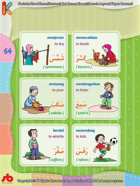 gratis   kamus bergambar  bahasa