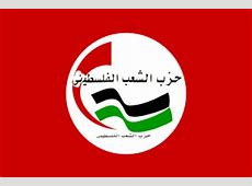 Palestinian People's Party Palestine