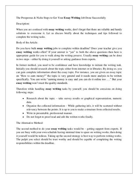 write my essay montreal