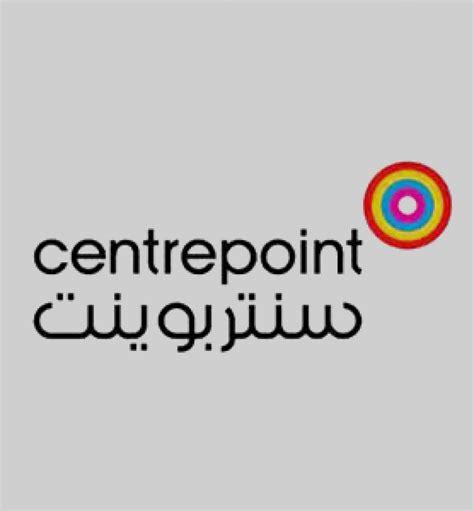 centerpoint kuwait business directory dlyl alaaamal alkoyty