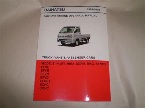 daihatsu hijet engine repair manual s210