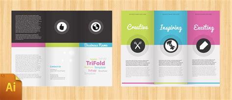 illustrator brochure templates  illustrator