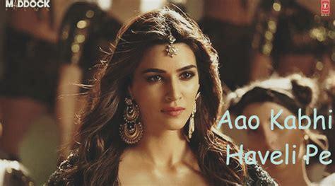 Aao Kabhi Haveli Pe Lyrics
