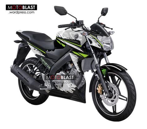 Stiker Motor Vixion Keren by Modif Yamaha New Vixion Dengan Decal Striping Dan Stiker
