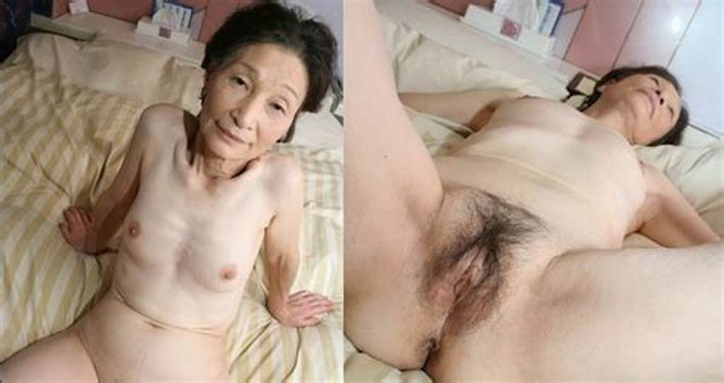 #Asian #Granny #Sex #Videos