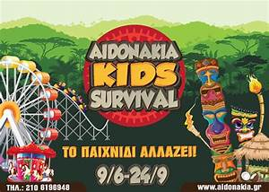 Kids Survival στα Αηδονάκια | Patras Events